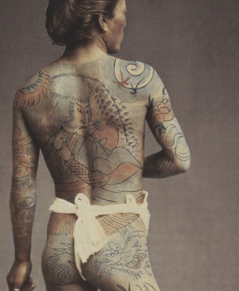 Man with traditional Japanese Irezumi tattoo, c.1880, Japanese Photographer, (19th century)