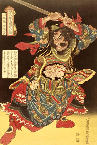 BAL1442 Gyokkirin Roshungi from the hundred & eight Chinese Heroes by Kuniyoshi, c.1827/ Private Collection