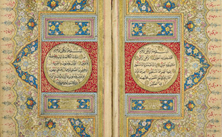 CND55132 The Koran: Two pages decorated with medallions enclosing the lines of verse (vellum) by Islamic School (17th century) Musee Conde, Chantilly, France