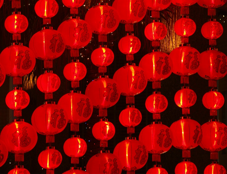 Chinese New Year lights/Godong/UIG/Bridgeman Art Library