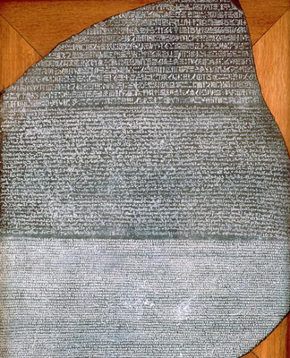 BAL2359 The Rosetta Stone, from Fort St. Julien, El-Rashid, 196 BC by Egyptian Ptolemaic Period/ British Museum, London, UK