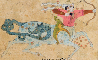 XIR352367 Constellation of Sagittarius (detail), from 'The Wonders of the Creation and Curiosities of Existence by Zakariya'Ibn Muhammad al-Qazwini (gouache on paper)/ Institute of Oriental Studies, St. Petersburg , Russia