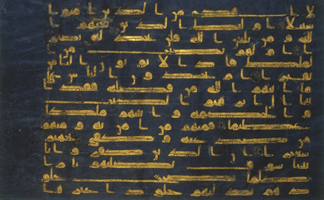 TBM Folio from the 'Blue' Koran, c9th-c10th (ink, opaque w/c, silver and gold on blue-dyed parchment), Islamic School/ Brooklyn Museum of Art, New York, USA